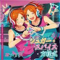 2wink Unit Song CD