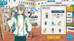 Izumi Sena Book Fair Practice Outfit