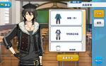 Rei Sakuma UNDEAD Uniform Outfit