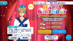 Tomoya Mashiro Birthday 2018 Campaign