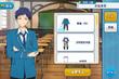 Yuzuru Fushimi Student Uniform Outfit