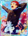 (Manly Back) Kuro Kiryu Rainbow Road