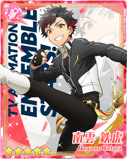 (RYUSEITAI's Willpower) Tetora Nagumo Bloomed