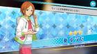 (Sturdy Berry) Yuta Aoi Scout CG