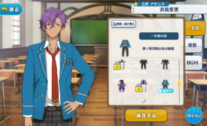 Adonis Otogari Last Year's Appearance Outfit