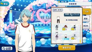 Hajime Shino PE Uniform (Summer Hairpin) Outfit