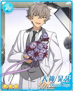 (Chic Bridal) Koga Oogami Bloomed