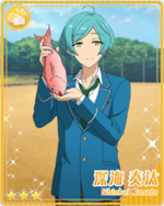 (Taste of Happiness) Kanata Shinkai