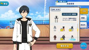 Hokuto Hidaka Rockin' Star Practice Outfit