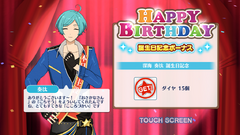 Kanata Shinkai Birthday 2019