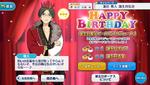 Keito Hasumi Birthday 2018 Campaign