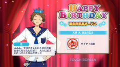 Mitsuru Tenma Birthday 2018