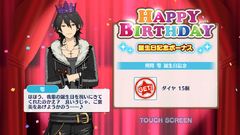 Rei Sakuma Birthday 2018