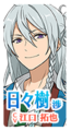 Wataru Hibki Official Page button 2