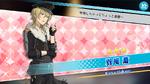 (Another Side) Kaoru Hakaze Scout CG