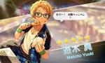(Fully Charged) Makoto Yuuki Scout CG