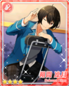 (Yearning for the World) Ritsu Sakuma