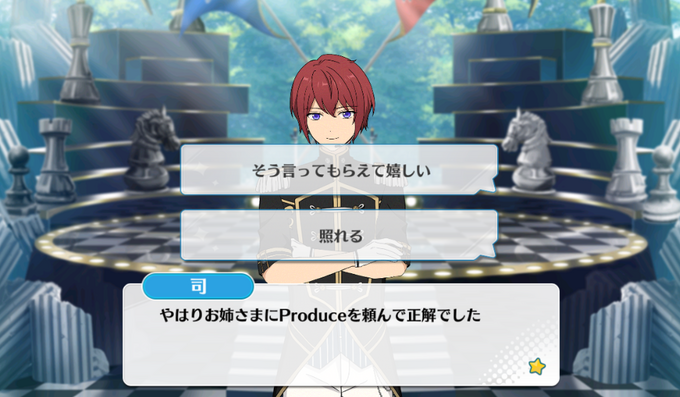 Black and White Duel Tsukasa Special Event-2