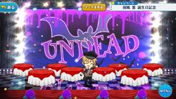 Kaoru Hakaze Birthday 2018 Stage
