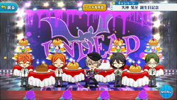 Koga Oogami Birthday 2018 1k Stage