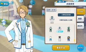 Makoto Yuuki 3rd Anniversary Outfit