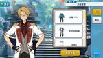 Makoto Yuuki Duel Uniform