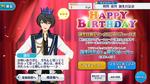 Ritsu Sakuma Birthday 2019 Campaign
