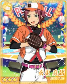 (Backup Baseball) Mao Isara