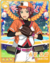(Backup Baseball) Mao Isara