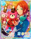(Game Mascot) Yuta Aoi Rainbow Road