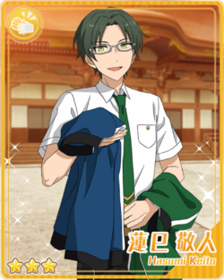 (Storage Cleaning) Keito Hasumi Bloomed