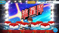 Chiaki Morisawa Birthday 2018 Stage