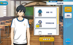 Hokuto Hidaka PE Uniform Outfit