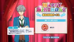 Izumi Sena Birthday