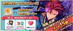Kuro Kiryu Birthday 2019 Twitter Banner