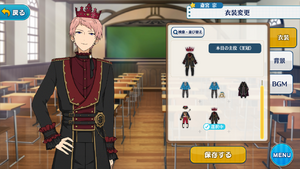 Shu Itsuki Today's Protagonist (Crown) Outfit