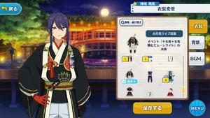 Souma Kanzaki Tsukimi Outfit