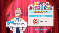 Tori Himemiya Birthday 2018