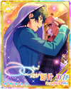 (Big Bear) Mika Kagehira Rainbow Road