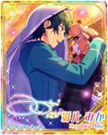 (Big Bear) Mika Kagehira Rainbow Road