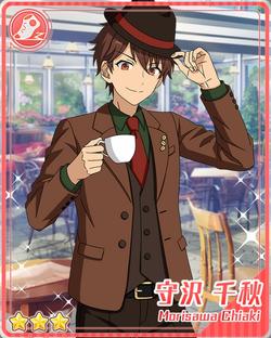 (Coffee) Chiaki Morisawa Bloomed