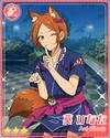 (Ghost Fox) Hinata Aoi