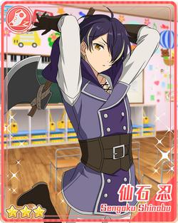 (Hiding Hunter) Shinobu Sengoku Bloomed