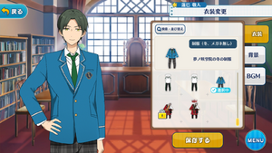 Keito Hasumi Student Uniform (Winter + No Glasses) Outfit