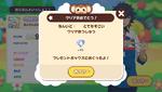 Ojisan to Issho Expert Reward