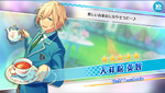 (Angel's Wings) Eichi Tenshouin Scout CG