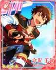 (Burning Shooting Star) Chiaki Morisawa