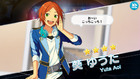 (For Someone's Sake) Yuta Aoi Scout CG