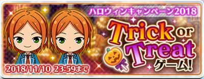 2018 Halloween Campaign Banner