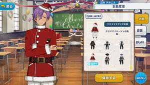 Adonis Otogari 2018 Christmas Santa Outfit